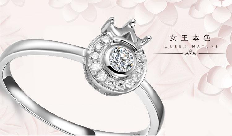 皇冠戒指欧式经典设计